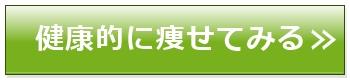 button_11