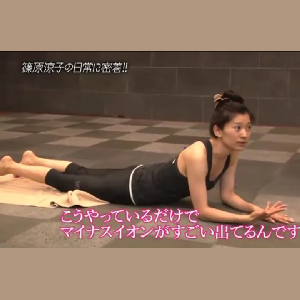 sinohararyoko-yoga
